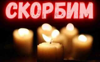 Деньги не спасли! Ушел из жизни российский миллионер! Близкие шокированы! Все равны перед смертью