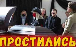 На похоронах Пугачева расплакалась! Не стало великого человека! Она не выдержала