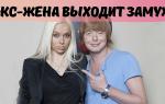Бывшая жена рыжего из «ИВАНУШЕК» приняла предложение от баскетболиста