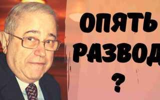 Евгению Петросяну грозит новый развод!