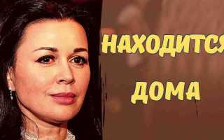 Соседка Анастасии ЗАВОРОТНЮК рассказала о состоянии звезды! Находится дома