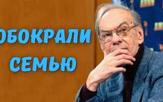 Беда! У вдовы и недееспособной дочери Алексея Баталова отобрали наследство! Чудовищно