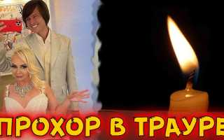 Новая жена Шаляпина скончалась!!! Ужасная весть поразила Прохора! Она была ещё так молода