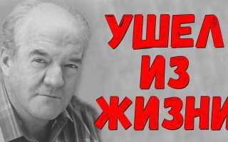 Ушел из жизни актер фильма «Звездный путь» — Ричард Херд