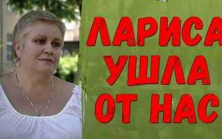 Лариса Сазонова ушла из жизни! Мы потеряли легендарную певицу