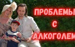 Сложности с алкоголем! Авербух признался после свадьбы с Арзамасовой! Всё ради ребенка