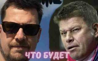 Что будет с Губерниевым, если он займет место Колтового в шоу «Звезды сошлись»? Какая опасность поджидает