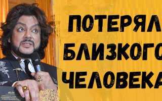 Киркоров потерял близкого человека! Как это все выдержать?