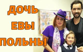 Дочь Евы Польны и Дениса Клявера доставлена в клинику в критическом состоянии