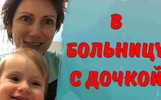 Светлану Зейналову госпитализировали вместе с дочкой
