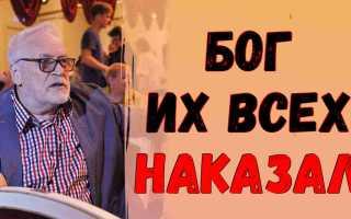 Борис Невзоров: «Господь их всех наказал!» Слова актера про трагедию в жизни