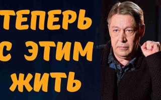 После обращения Ефремова, адвокат шокировал заявлением страну! Нет больше Ефремова