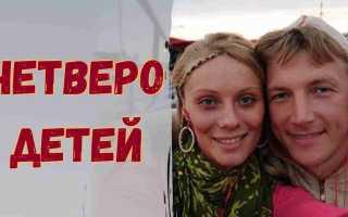 Анастасия Савостина не афиширует свои отношения с Мухиным, хоть они и воспитывают четверых детей