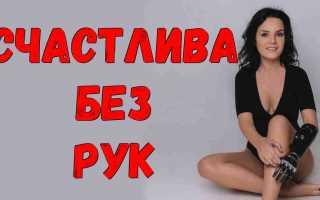 Маргарита Грачева выходит замуж! Трагедия жизни не помешала личному счастью