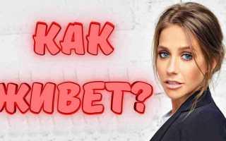Как живется Юлии Барановской после развода с Андреем Аршавиным? Откровения в этом видео