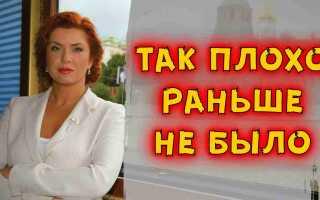Признание Веры Сотниковой шокирует