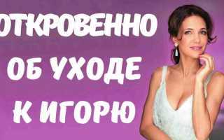 Муки совести Екатерины Климовой! Подробно и откровенно об уходе к Игорю Петренко