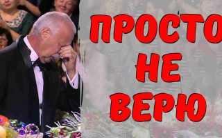 Ушел легендарный человек! Леонид Якубович не может поверить в случившееся