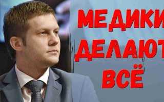Борис Корчевников находится под присмотром врачей! Близкий друг ведущего рассказал всю правду