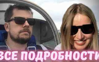«Наташа развелась!» Подробности личной жизни погибшей спутницы Колтового! Отпали многие вопросы