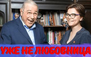 У любовницы Петросяна изменился статус. Степаненко находится в ШОКЕ!