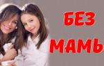 Дочь Юлии Началовой впервые праздновала день рождения без мамы… трудно сдержать слезы…