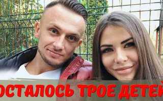 София Стужук очень трогательно об ушедшем муже! Димочка родной… не сдержать слез, как жаль