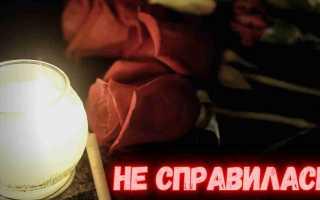 Людмила Лядова скончалась! Ужасная весть! Никто не может поверить, что ее не стало! Спи спокойно