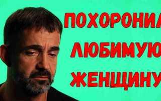 Дмитрий Певцов тихо простился с любимой женщиной… Тяжелое горе для актера