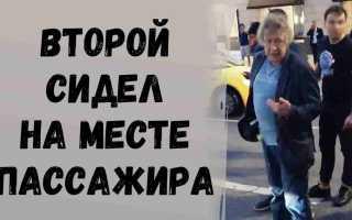Оказывается Ефремов был не один в машине! Свидетель рассказал