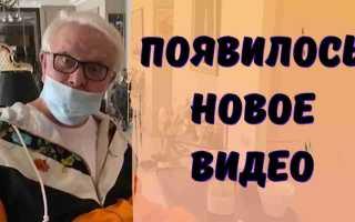 Борис Моисеев появился в новом видео! Порадовал поклонников