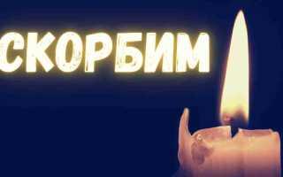 Раиса ушла от нас! Басилашвили шокировал всех! Ужасная, невосполнимая потеря! Слезы на глазах