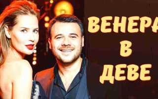 Астролог Василиса Володина озвучила причины расставания Эмина Агаларова и Алены Гавриловой