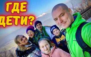 Муж Макеевой обратился к Светлане Мальковой! Приехал в Словению, а детей не могу увидеть