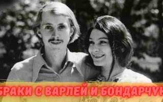 Любил Вертинскую! Браки с Варлей и Бондарчук! Талантливые дети Николая Бурляева