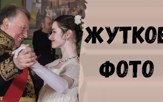 Рудковская шокировала всех знакомством с ОЛЕГОМ СОКОЛОВЫМ, доцентом СПбГУ