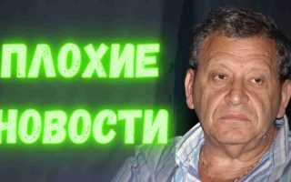 Ужасные новости! Друг Бориса Грачевского поделился норвыми сведениями о состоянии! Молимся