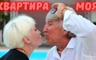 Окупировал квартиру! Вдовец Валентины Легкоступовой сменил замки! Это скандал! Просто конец
