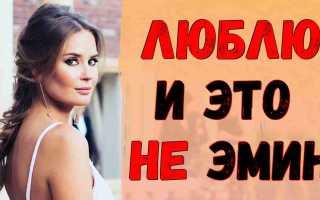 Алена ГАВРИЛОВА показала возлюбленного! И это не ЭМИН