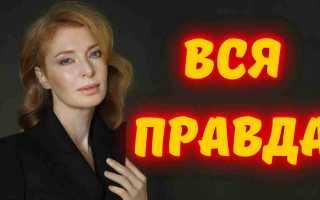 Амалия Мордвинова со слезами на глазах раскрыла ВСЮ правду про роман с Марком Захаровым