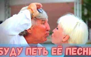 Вдовец Валентины Легкоступовой вступает в наследство! Удар по родным! Будет петь её песни! Просто шок