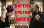 Центр Максим Фадеева не виноват в отмене концертов Наргиз Закировой