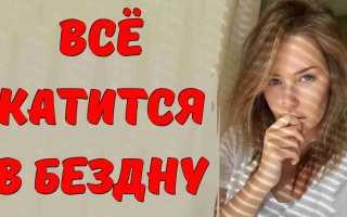 Пора уже спасать! Жена Эмина Агаларова на грани депрессии