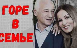Сати Спивакова сообщила о трагедии в семье