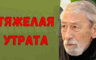 Наверное скоро буду уходить… Вахтанг Кикабидзе рассказал о тяжелой утрате