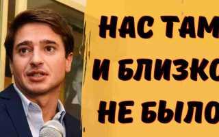 Актер Стебунов опроверг нахождение в машине Ефремова в момент ДТП