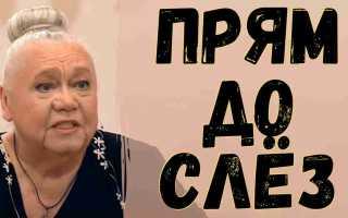 Галина Стаханова едва сдерживала слёзы! Мастера «Идеального ремонта» преобразили кухню