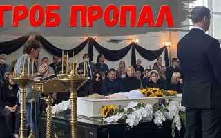 Скандал на похоронах Валентины Легкоступовой! Никто такого не ожидал! Дочери в шоке