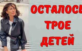 Настасья не осилила! У звезды российского телевидения осталось трое детей… было всего 37