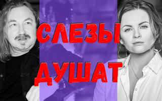 Проскурякова чуть сдерживает слезы… Николаев пьет?